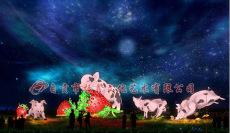 自贡灯会制作/氛围彩灯/福猪