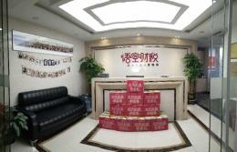 互联网ICP具体咨询的业务有那些广州如何咨