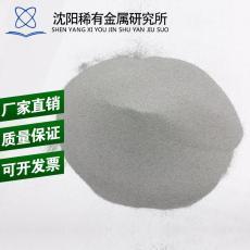 廠家直供金屬粉末 鐵基粉球形霧化粉末 激光