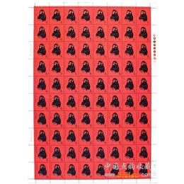 紀39全國工人體育運動大會郵票收購
