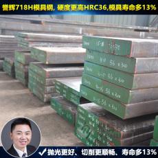 潮州模具钢哪里有卖质量好价格适中