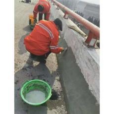 高性能修补砂浆聚合物修补砂浆修补砂浆厂