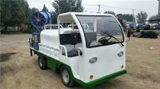 新能源三轮小型电动洒水车雾炮价格
