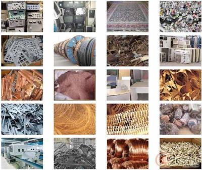 辽宁物资回收-沈阳废金属回收-再生资源回收