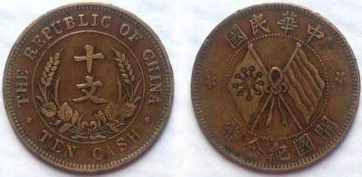 权威收购民国双旗币的方法