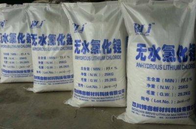 大寨磷酸二氢锂博睿锂业
