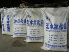 宁德单水硫酸锂博睿锂业