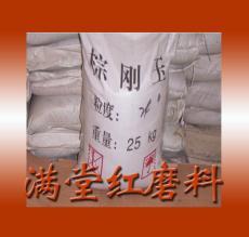 不传之秘冶炼棕刚玉的主要用途及生产工艺