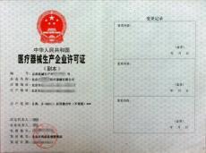 北京企业进出口权怎么办理在哪里办