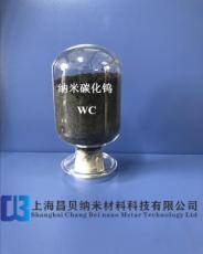 纳米碳化钨产品介绍