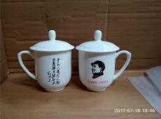 供应陶瓷茶杯 礼品茶杯批发 景德镇陶瓷