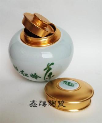 供应礼品茶叶罐 logo陶瓷罐定制 鑫腾陶瓷
