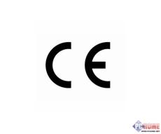 专业高效办理车充CE  FCC认证