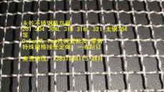 太钢酒钢特钢304不锈钢防鸟网直销批发总汇