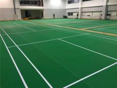 运动塑胶地板 羽毛球场地尺寸