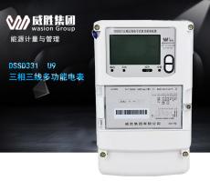 威胜DSSD331 U9三相高精度电表