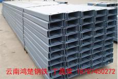 昆明C型钢批发厂家价格