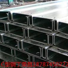 昆明镀锌C型钢批发多少钱一米