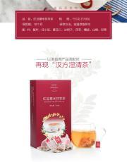 红豆薏米茶生产厂广州源头实力工厂贴牌OEM