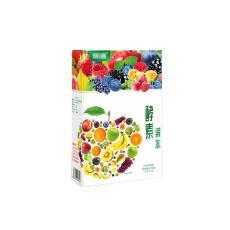 輕氧酵素果凍復合果蔬酵素日本酵素原液檸檬