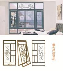 佛山伊登铝艺窗花铝艺庭院门铝艺护栏围栏纱