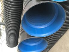 信阳HDPE双壁波纹管市政排污工程专用