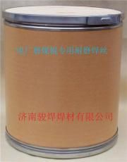 高铬铸铁立磨磨辊 耐磨焊丝 堆焊焊丝厂家