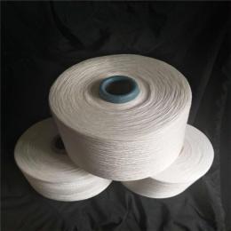 涡流纺涤纶纱50支40支30支25支20支全涤纱