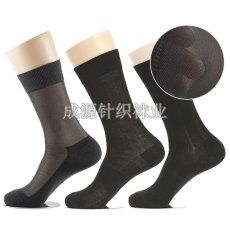 高檔男襪禮盒 男襪套裝 男士襪子工廠