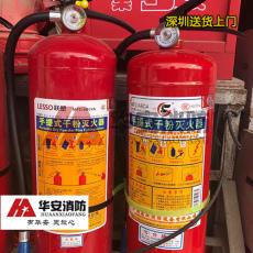 深圳利生4KG干粉灭火器价格-深圳华安消防器
