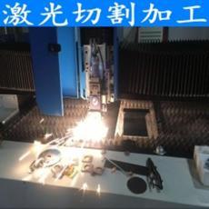 深圳市龙华大浪康荣发激光切割厂家提供加工