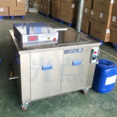 深圳工業型五金除油拋光蠟單槽超聲波清洗機