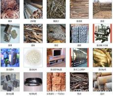沈阳专业回收废铝-长期大量收购废铝-好口碑