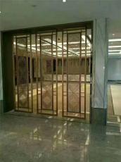 酒店前台背景墙花格定制厂家直销不锈钢隔断