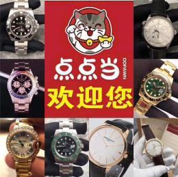 新郑市黄金回收二手表钯金回收钻石戒指回收