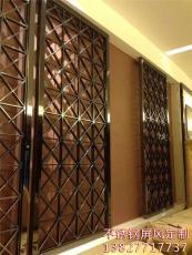 現代裝飾客廳 不銹鋼屏風隔斷 臥室玫瑰金