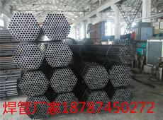 昆明焊管价格 批发多少钱一吨