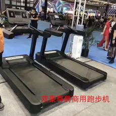 贵港商用跑步机 广东力健商用跑步机厂家