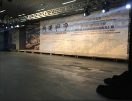 西安会议展览庆典发布会开业典礼