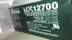 韩国UIMON友联蓄电池MX12900 12V90AH