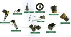 SA90复盛卸放电磁阀空压机感温棒