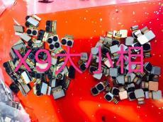 求購oppoR17攝像頭電池后蓋小米8電池蓋