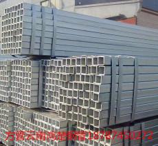 昆明钢材价格 方管 镀锌管 无缝管 焊管批发
