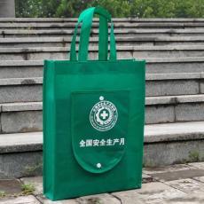 无纺布袋定做加印logo手提环保购物袋定制