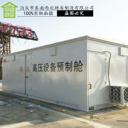 移动储能撬装预制舱A北京撬装配电室厂家