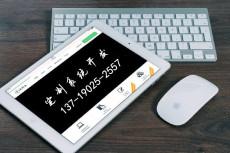 MB数字钱包系统开发