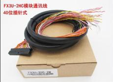 广州三菱MR-J3伺服编码器电缆MR-BKCNS1找广