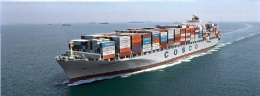 广州市到青岛市集装箱船舶运输公司