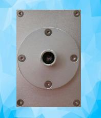 红焦探测器红焦检测系统