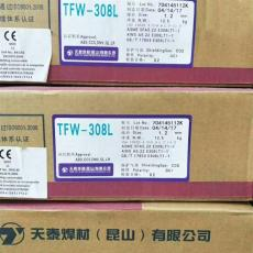TFW-308L不锈钢药芯焊丝